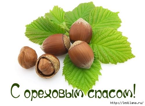 3925311_orehovii_spas (500x366, 109Kb)