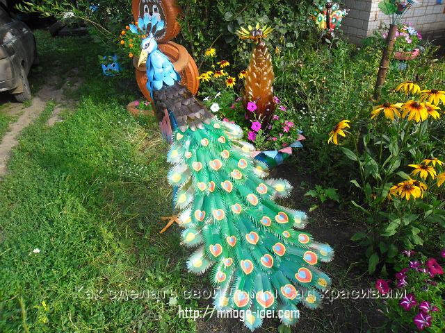 Изделия для дачи из пластиковых бутылок своими руками