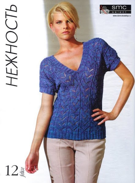 пуловер (441x600, 54Kb)