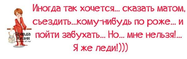 1379471795_pozitivnye-frazki-3 (604x191, 125Kb)