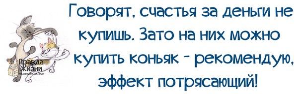 1379471801_pozitivnye-frazki-10 (604x191, 139Kb)
