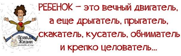 1379471819_pozitivnye-frazki-9 (604x188, 141Kb)