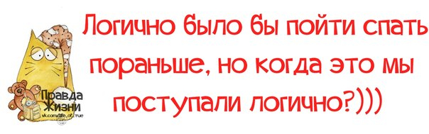 1379471837_pozitivnye-frazki-20 (604x189, 125Kb)