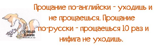 1379471842_pozitivnye-frazki-22 (604x191, 118Kb)