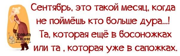 1379471867_pozitivnye-frazki-30 (604x188, 153Kb)