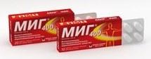 MIG (215x84, 6Kb)