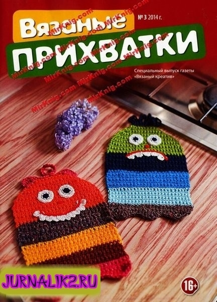 VzKre314s_Jurnalik.Ru_page_00 (432x600, 210Kb)