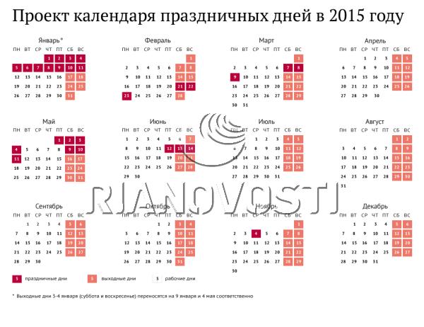 RIAN_2439950 (600x462, 148Kb)