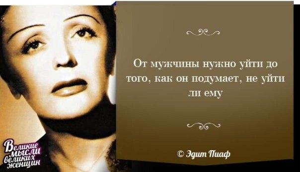 Цитаты о женщинах мэрилин монро