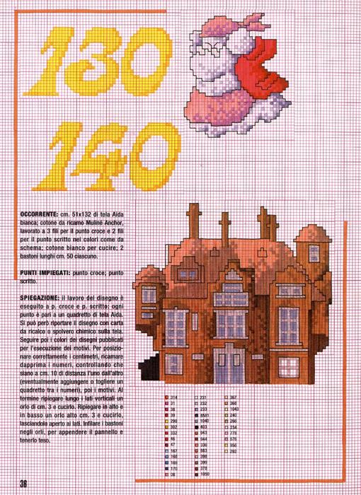 Punto Croce 36 (510x700, 582Kb)