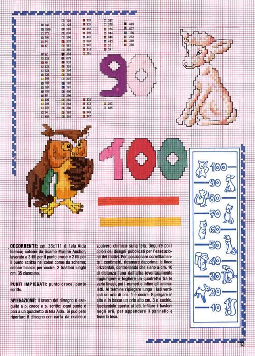 Punto Croce 13 (502x700, 569Kb)