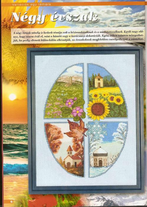 Keresztszemes évkönyv 2009_03 (499x700, 472Kb)