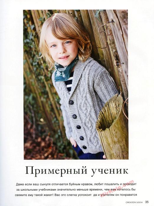 MirKnig.com_Burda Special. Creazion №3 2014_Страница_34 (522x700, 407Kb)