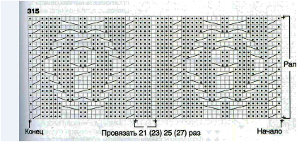 Fiksavimas1 (420x201, 177Kb)