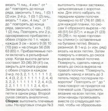 Fiksavimas4 (460x473, 318Kb)