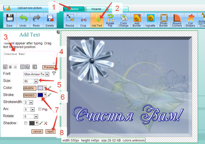 4847361_20140831_185634_Free_Online_Image_Editor_Opera (700x490, 322Kb)