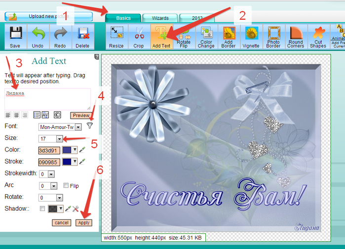 4847361_20140831_190214_Free_Online_Image_Editor_Opera (700x505, 351Kb)