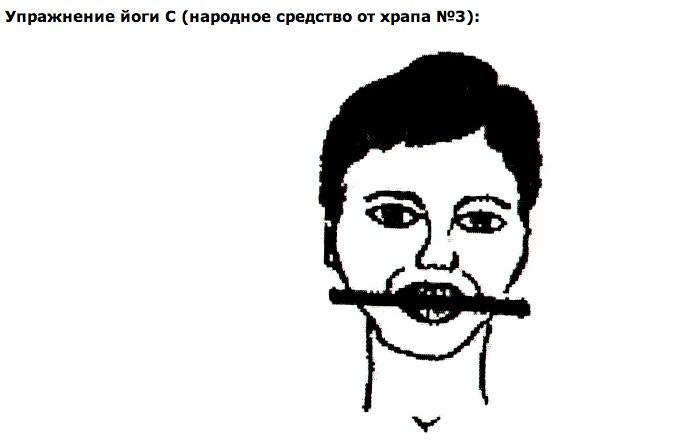 1409501531_Kak_za_10_minut_v_den__izbavitsya_ot_hrapa3 (699x445, 26Kb)