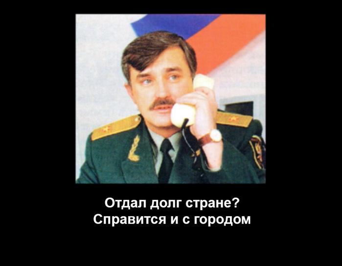 Полтавченко12 (700x544, 74Kb)