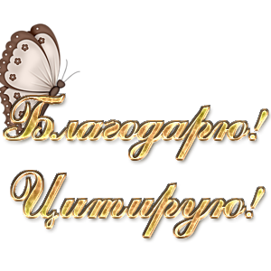 0_12bbd1_63970daa_orig (300x300, 100Kb)
