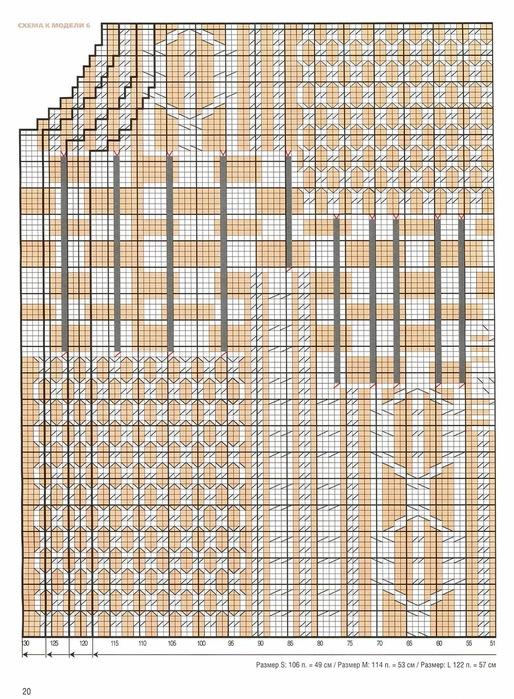 11в (514x700, 194Kb)