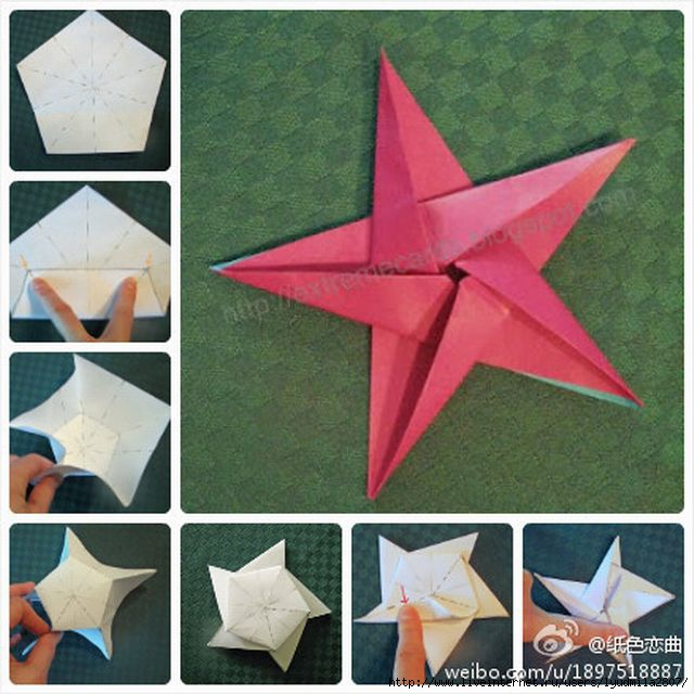 Как сделать пятиконечную звезду своими руками