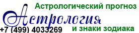 ���������� (280x68, 11Kb)