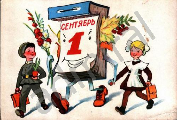 ���� ������ � ��������� ����������� � �� ����/4945204_Den_znanii_i_sanatorii_Kislovodska_i_ih_ceni (700x474, 241Kb)