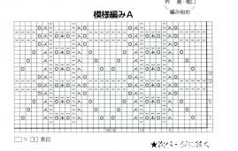 Снимок (269x171, 53Kb)