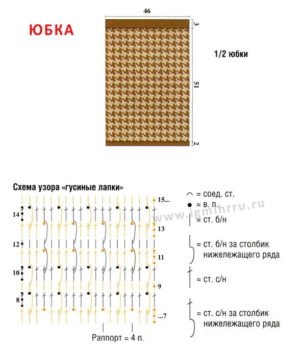 47.3 (588x700, 239Kb)