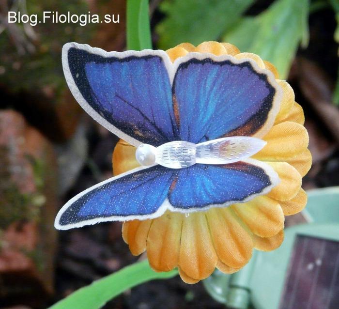 Садовый светильник бабочка