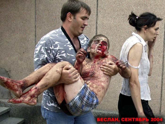 Русский безумный секс исе бесплатно с дочкой 29 фотография