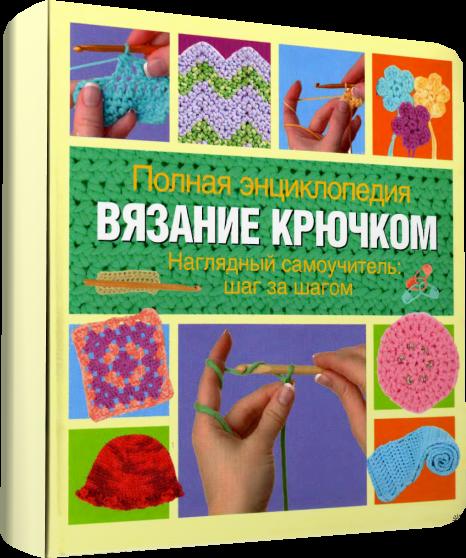 3899041_newproject_3_ (466x558, 444Kb)