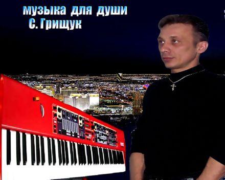 Sergej_Grishuk_5_0 (440x352, 27Kb)