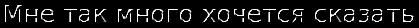 cooltext1700560319 (419x28, 9Kb)