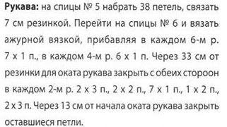 1серый_пуловер - копия (321x180, 18Kb)