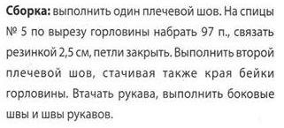 1серый_пуловер (321x145, 13Kb)