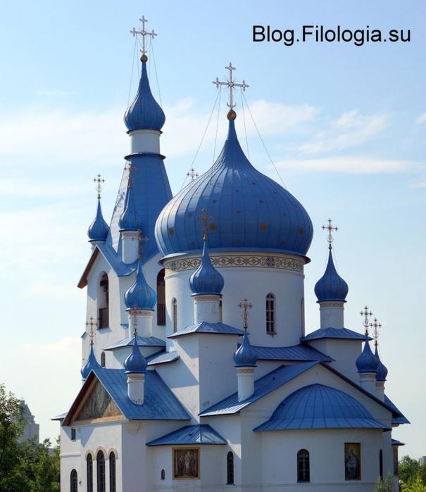 Купола Церкви Рождества Христова в Петербурге