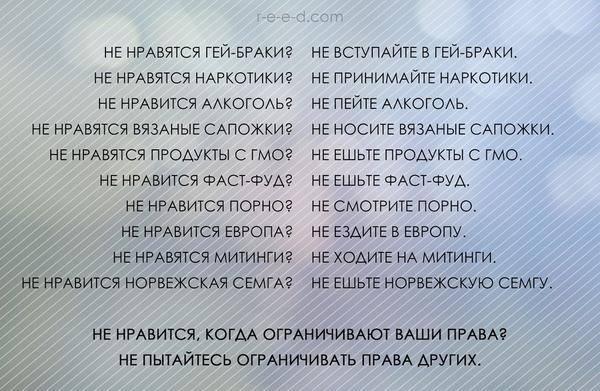 1907435_704678442940125_8386618986349830167_n (600x391, 56Kb)