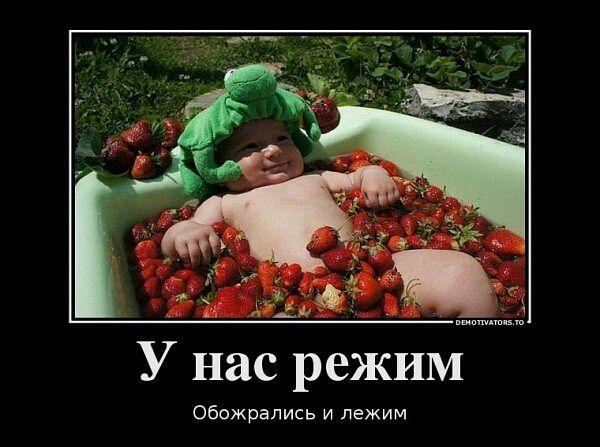 дите в ягодах (600x447, 48Kb)
