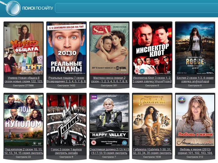 смотреть кино в хорошем качестве бесплатно онлайн, смотреть кино с стетхемом Брюсом Уиллисом,/1409709604_kino (699x524, 420Kb)