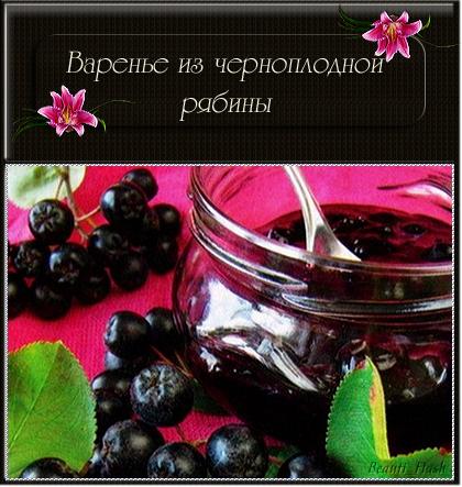 4303489_aramat_0375f (420x443, 236Kb)
