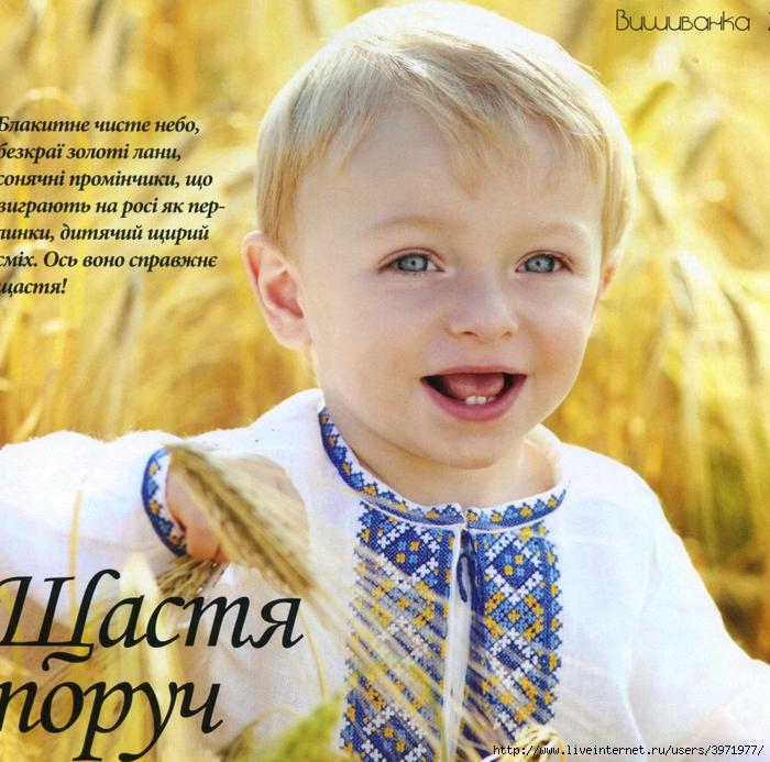 3971977_YV_11_25__kopiya (700x693, 411Kb)