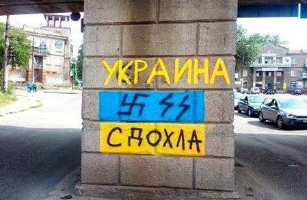 укр (449x292, 137Kb)