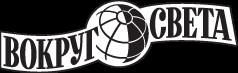 logo (238x73, 9Kb)