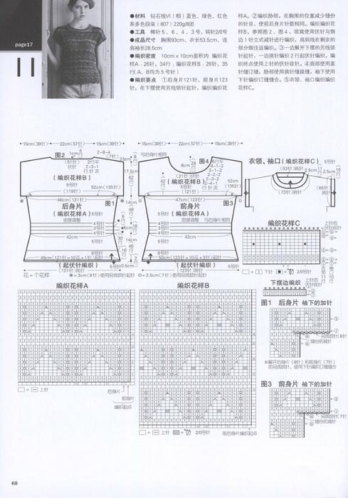 яп11а (489x700, 326Kb)