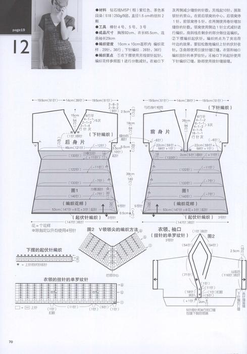 яп12а (489x700, 300Kb)