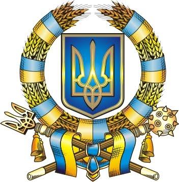 3418201_115931937_3418201_UKRAINE___Independence (352x357, 40Kb)