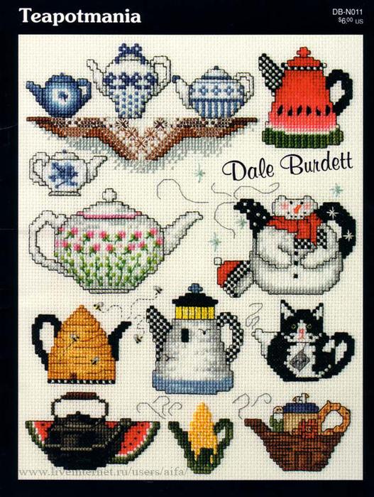 Схемы вышивок чайников и чашек