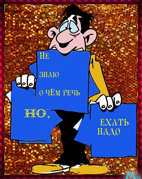 115884530_115709779_Rabinovich (500x628, 132Kb)